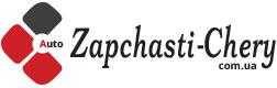 Красилов магазин Zapchasti-chery.com.ua